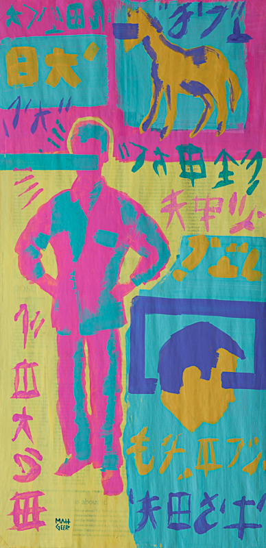 "matt geer painting Neon Man With A Neon Horse 11""x22"""